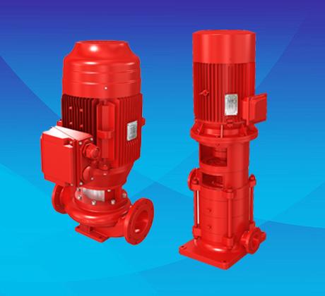 消防CCCF系列产品